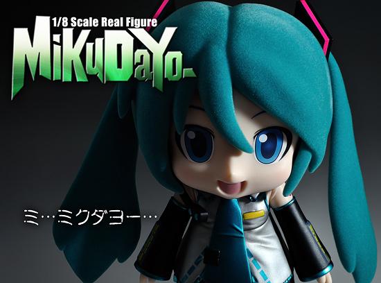 figure_mikudayo_01s.jpg