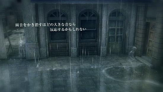 rain_02s.jpg