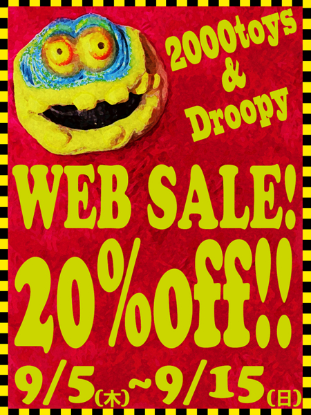 websale2013.jpg