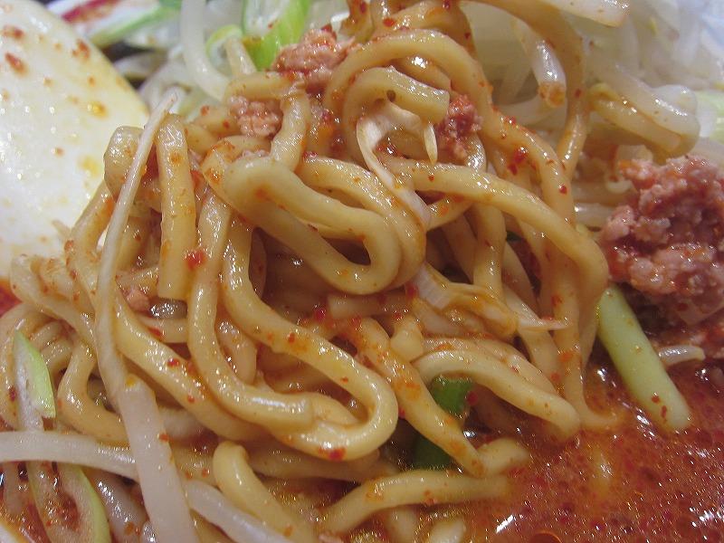 麺カタメw