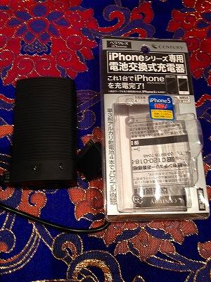買ったiPhone充電器
