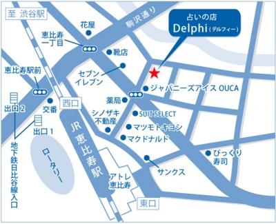 デルフィーの地図