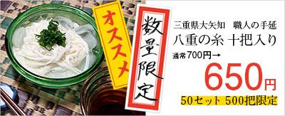 20130703_5.jpg