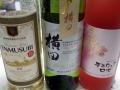 wine131118.jpg