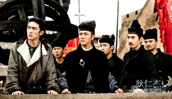 狄仁杰之神都龙王-64