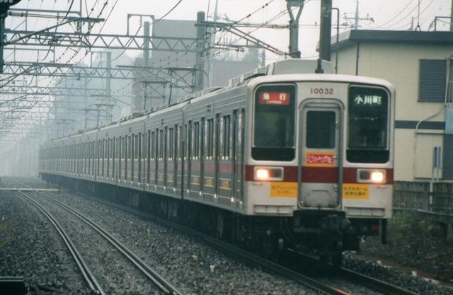 10032f.jpg
