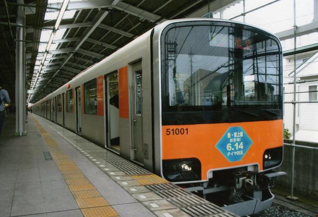 51001f2.jpg