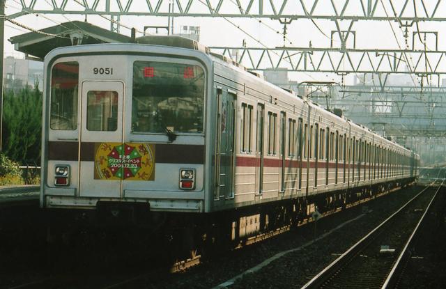 9051f.jpg