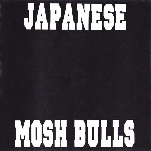 nextstyle-japanesemoshbulls-1996.jpg