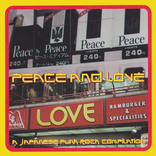 nextstyle-peaceandlove-1996.jpg