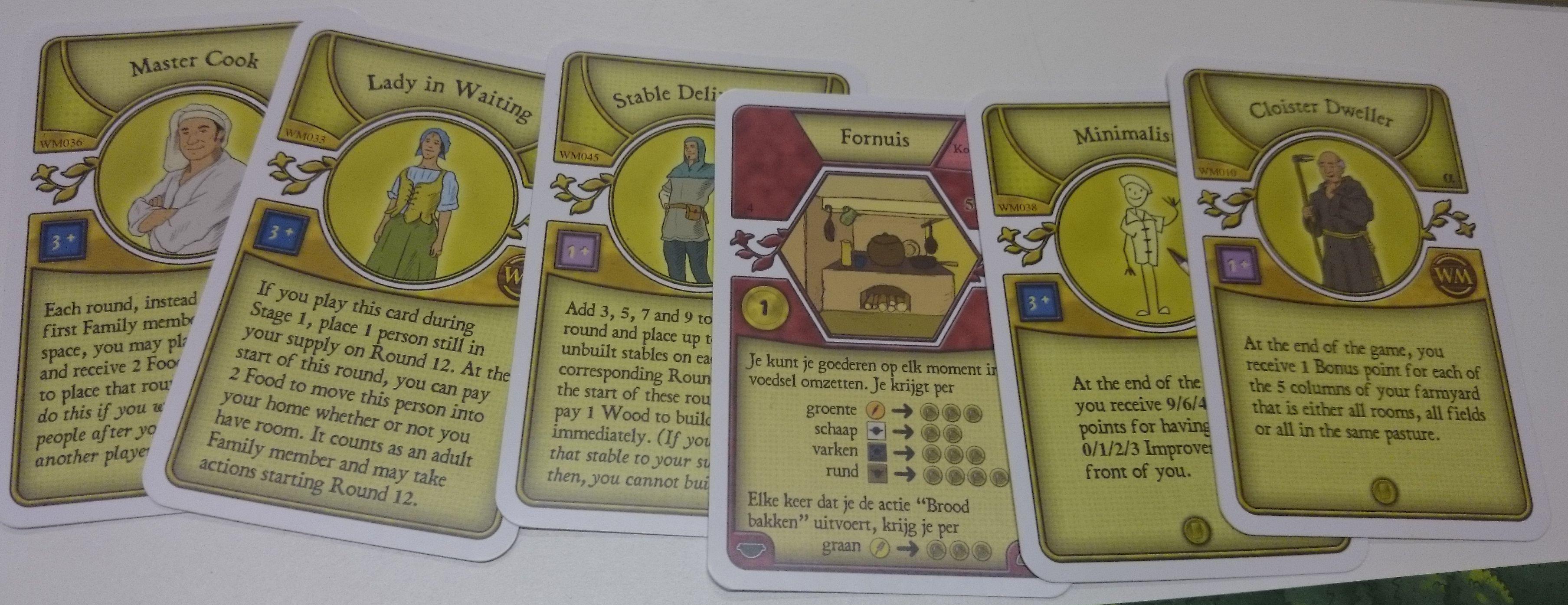 2回戦カード