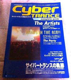 cytra00.jpg