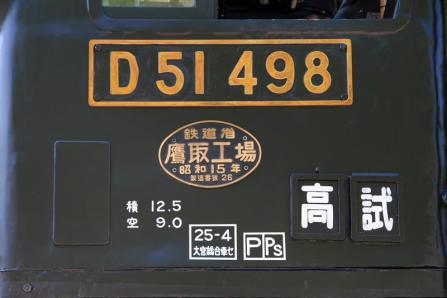 130517-17.jpg