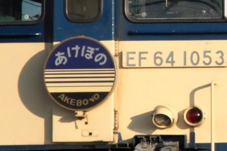 130517-4.jpg
