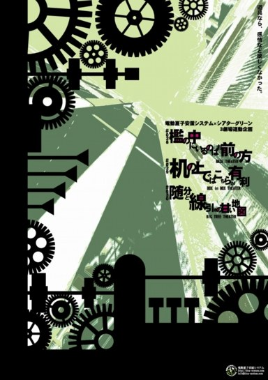 green20omote_3.jpg
