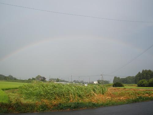 00土曜日の虹