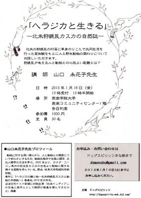 15_1_16.jpg