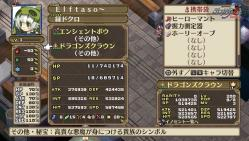 魔界戦記ディスガイア3 Return