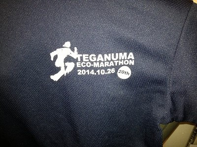 s-20141026-20th手賀沼-IMG_2885