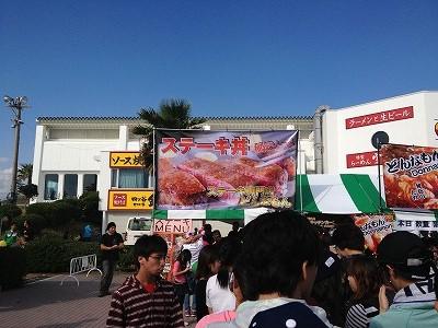 s-20141103-20th手賀沼-IMG_2892