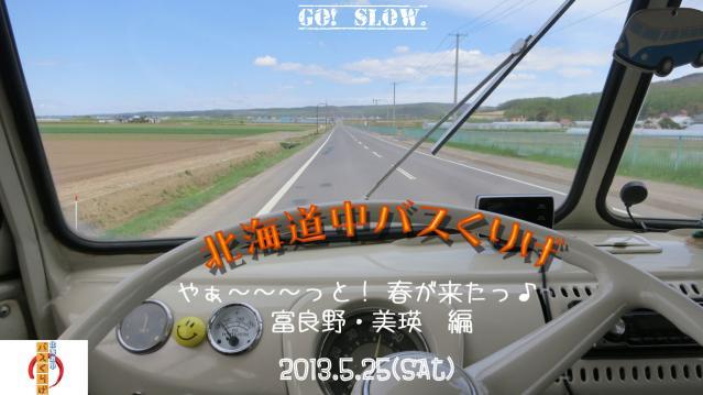1_IMG_2961.jpg