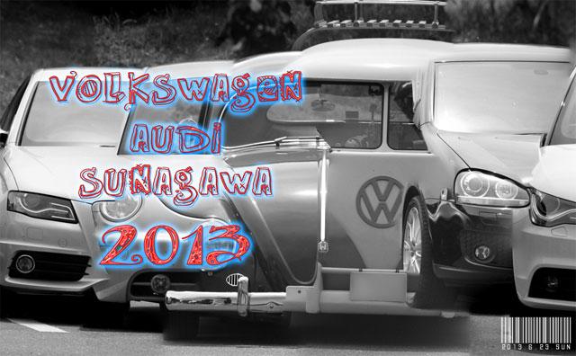 1_VWA-SUNAGAWA2013.jpg