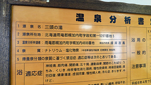 IMG_8645.jpg