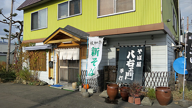 IMG_8673.jpg