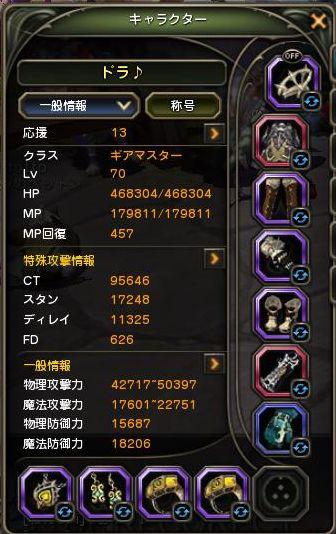 55K.jpg