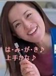 茂森あゆみお姉さん・PCクリニカ