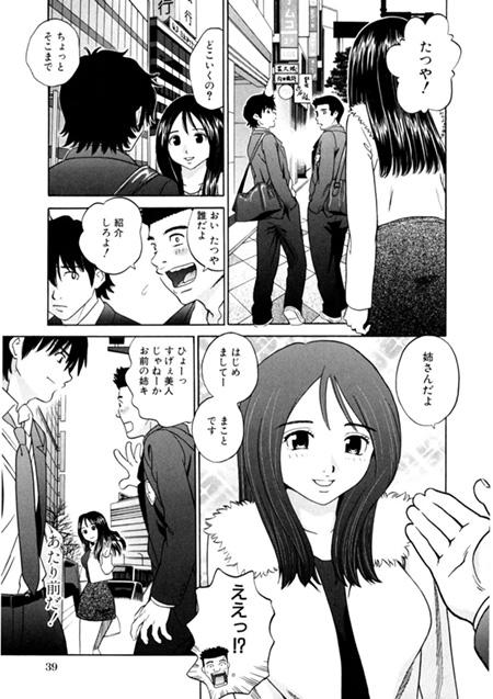 OnnaKyoshiGari_0391.jpg