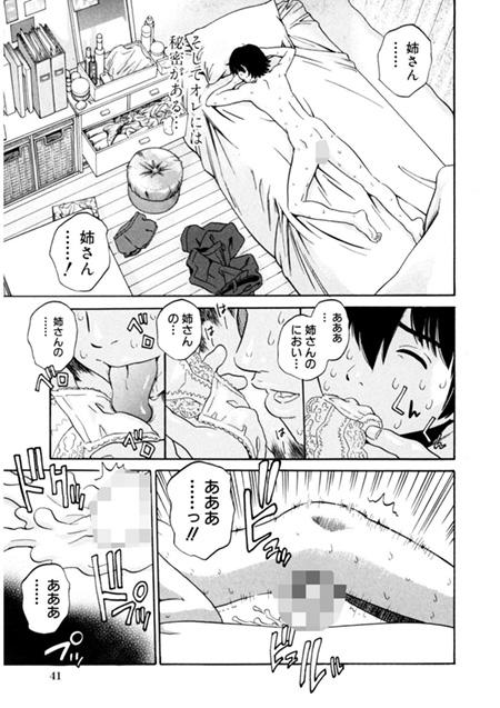 OnnaKyoshiGari_0413.jpg