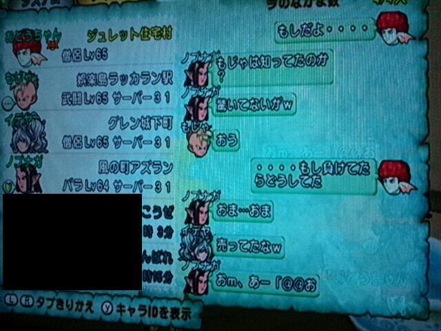 20130510_013012.jpg