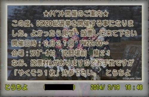 140220-0006-43.jpg