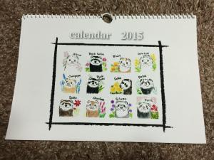 B5カレンダー2014表紙