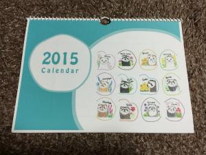 B5カレンダー2015表紙