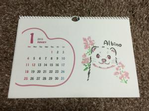 B5カレンダー2015