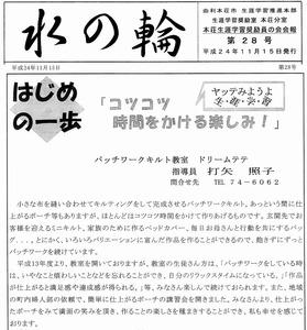 syougai11-15