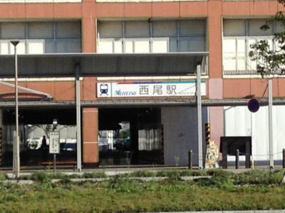 名鉄西尾駅