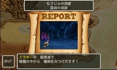 20131114_004dqmw.jpg