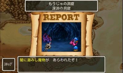 20131114_005dqmw.jpg