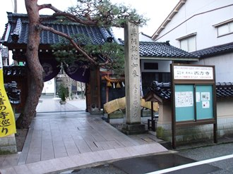 teramachi2.jpg