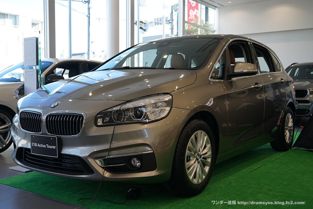 BMW_ActiveTourer06.jpg