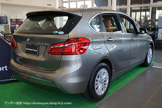 BMW_ActiveTourer09.jpg