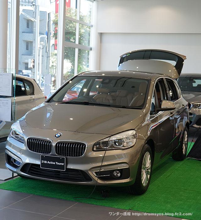 BMW_ActiveTourer14.jpg