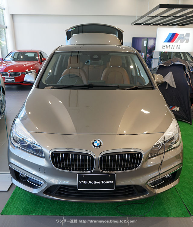 BMW_ActiveTourer16.jpg