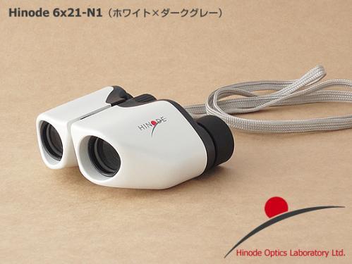 双眼鏡 ヒノデ 6x21-N1