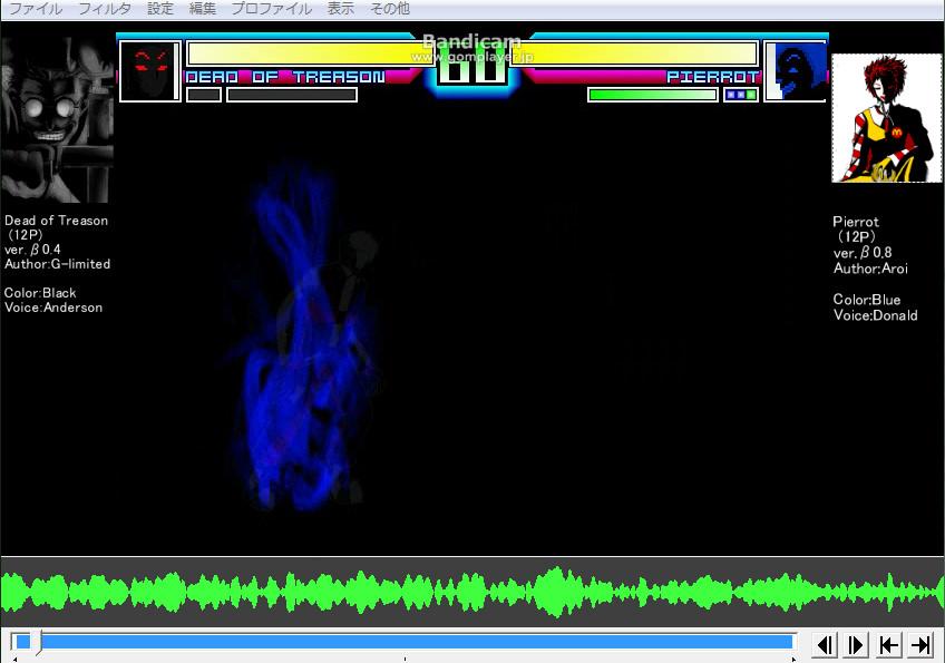 bandicam 2014-01-25 14-09-27-347