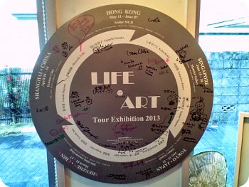 「LIFE.ART」Tour Exhibition 2013東京展5日目♪