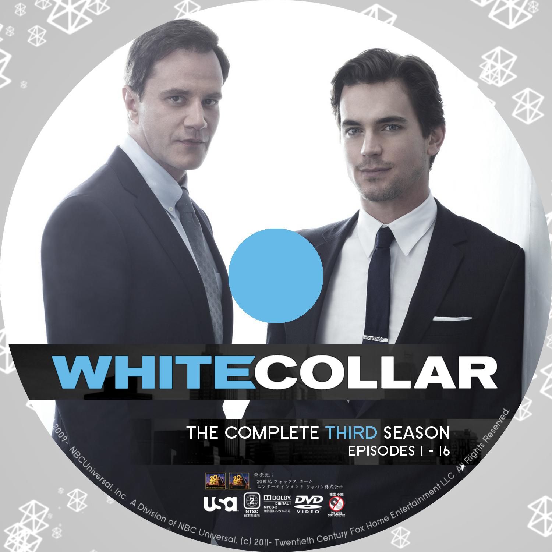 snowのDVDラベル WHITE COLLAR / ホワイトカラー